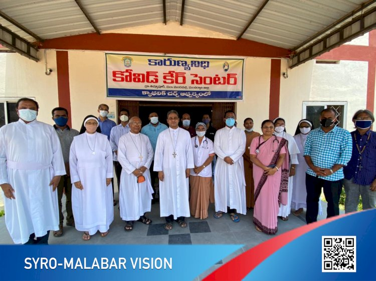 Bishop Mar Prince Antony Inaugurates 50-bedded Covid Care Centre
