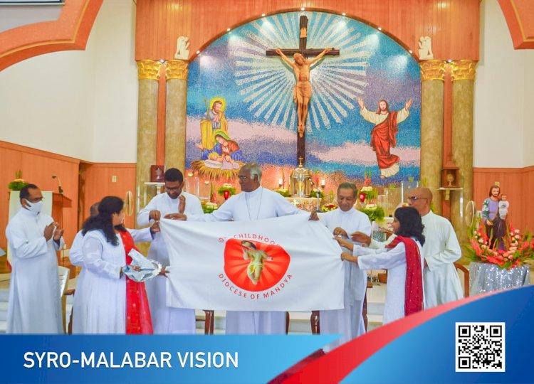 Inauguration of Holy childhood association