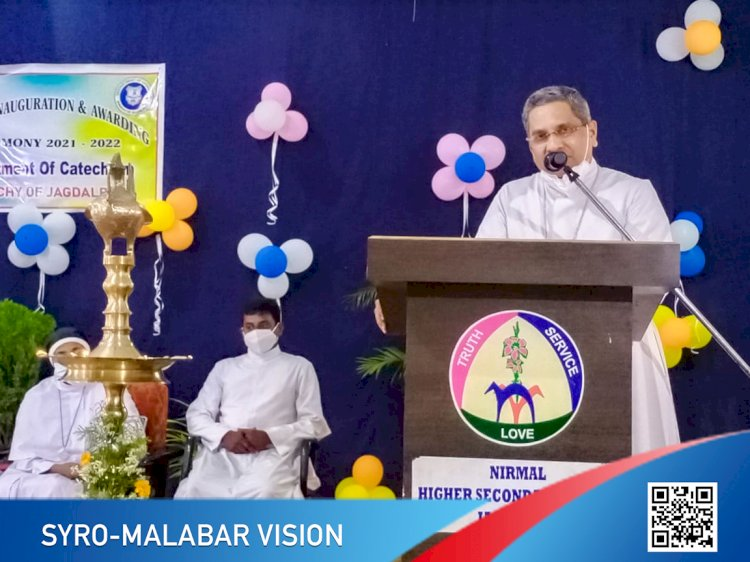 VIRTUAL INAUGURAL FUNCTION OF CATECHISM